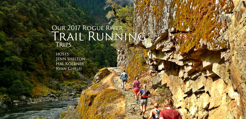2017-rogue-trail-running